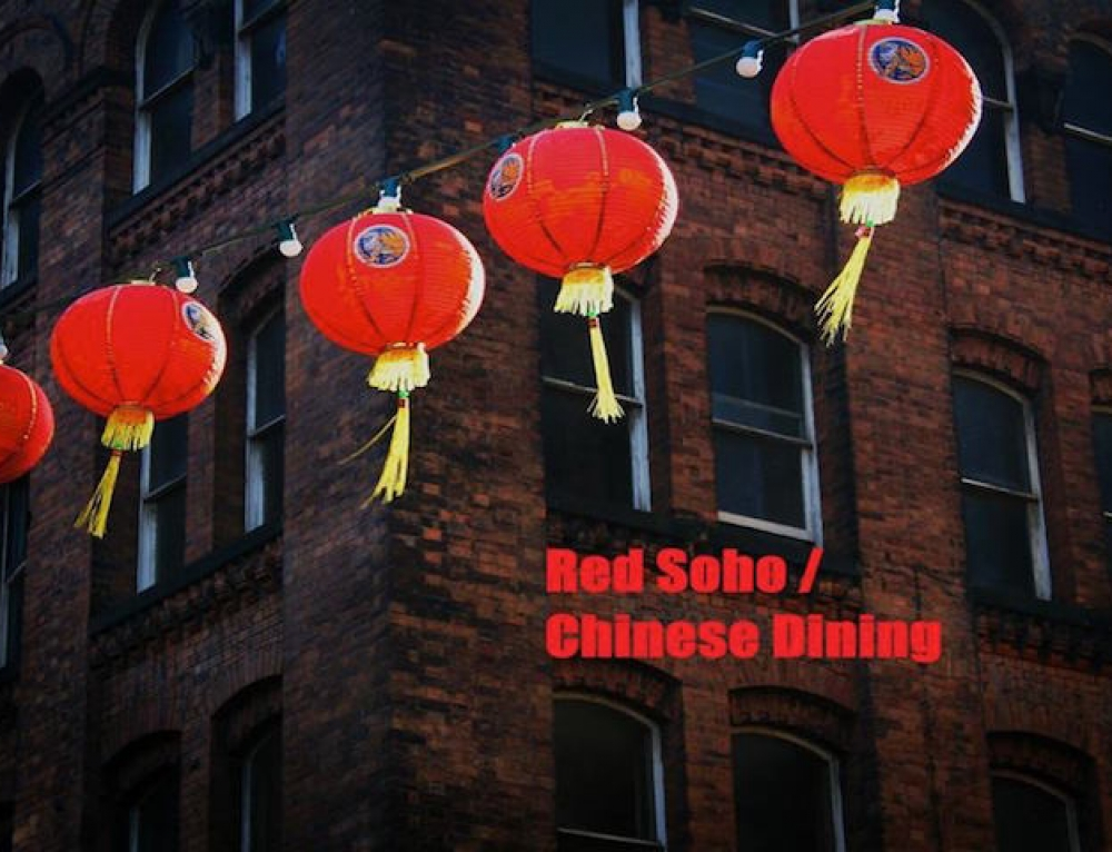 28.09.2018 Red Soho / Chinese Dining